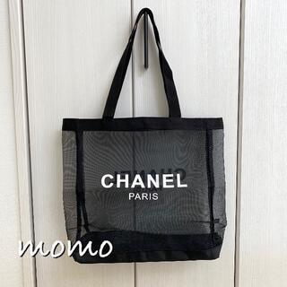 CHANEL - 【新品】CHANELシャネル  メッシュトートバッグ ノベルティ 黒