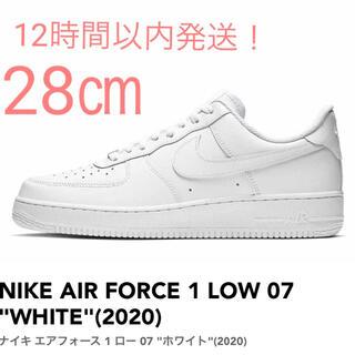 ナイキ(NIKE)の28㎝ナイキエアフォース 1 '07 ホワイト/ホワイト  CW2288-111(スニーカー)
