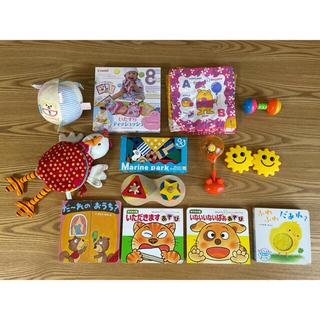 ファミリア(familiar)の赤ちゃんのおもちゃ各種*絵本のおまとめ売り(知育玩具)