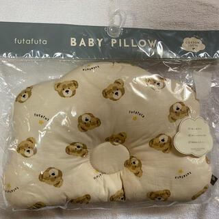 futafuta - フタフタfutafuta⭐︎ジェラピケ風くま 枕