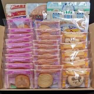 Disney - Disney お菓子詰め合わせ(25個) アソーテッド・クッキー