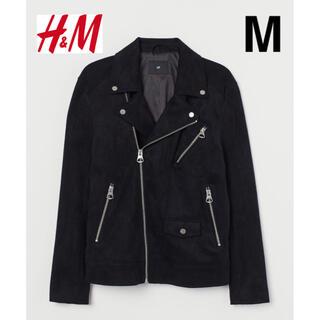 エイチアンドエム(H&M)の新品 安値 H&M ライダースジャケット スエード M(ライダースジャケット)