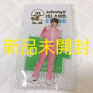 ジャニーズJr. - 浮 所 飛 貴 アクリルスタンド アクスタ 新品 未開封 未使用 第1弾 アイラ