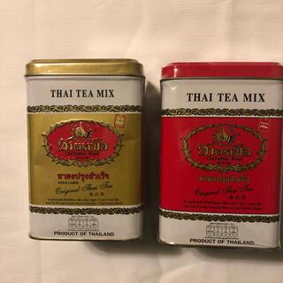 タイ チャトラムー 缶入り2個セット(茶)