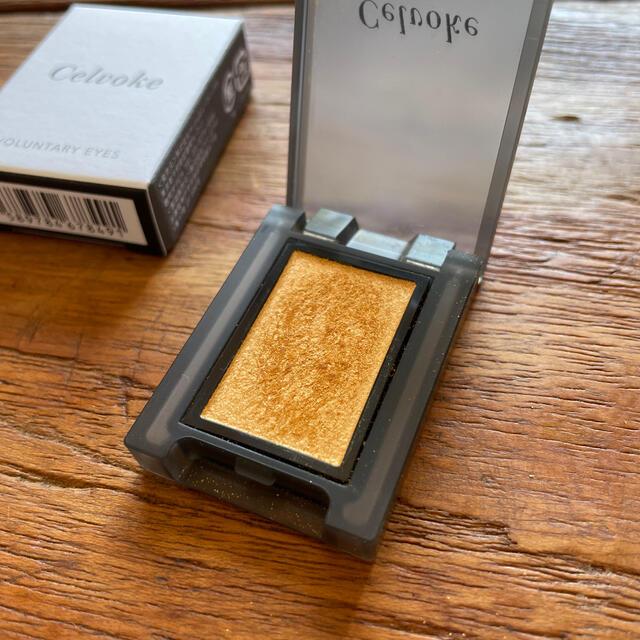Cosme Kitchen(コスメキッチン)のCelvoke セルヴォークヴォランタリーアイズ  29  サフランイエロー   コスメ/美容のベースメイク/化粧品(アイシャドウ)の商品写真