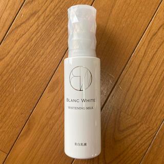 ナリス化粧品 - ナリス化粧品 美白乳液