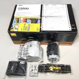 ニコン(Nikon)の新品未使用 Nikon D3500AF-P 18-55レンズKITメーカー保証付(デジタル一眼)