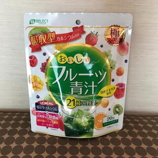 フルーツ青汁 吸収型カルシウム入り 新品未開封 アップルマンゴー味