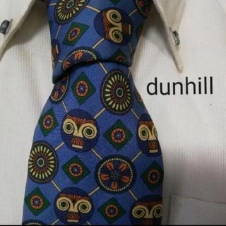 ダンヒル(Dunhill)の大人気★ダンヒルdunhill★オシャレな高級シルクネクタイ★(ネクタイ)
