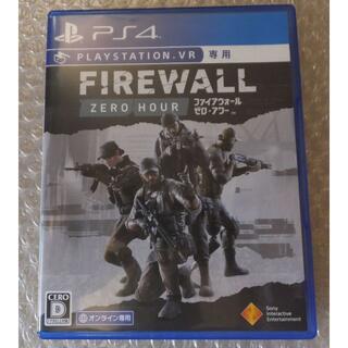プレイステーションヴィーアール(PlayStation VR)の(VR専用)中古・【PS4】Firewall Zero Hour (家庭用ゲームソフト)