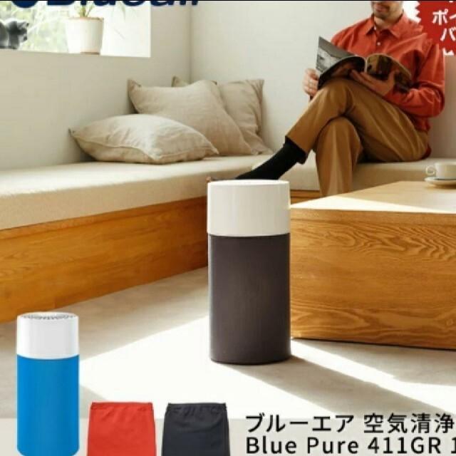 ブルーエア 空気清浄機 Blue Pure 411GR プレフィルタ合計3枚 スマホ/家電/カメラの生活家電(空気清浄器)の商品写真