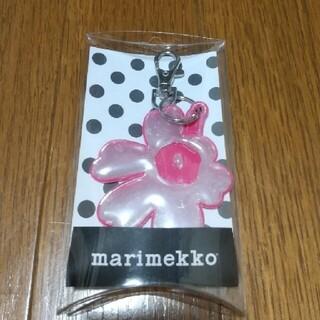 マリメッコ(marimekko)の新品 marimekko マリメッコ ウニッコ キーホルダー リフレクター(キーホルダー)