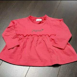 サンカンシオン(3can4on)の3can4on ロンT(Tシャツ/カットソー)
