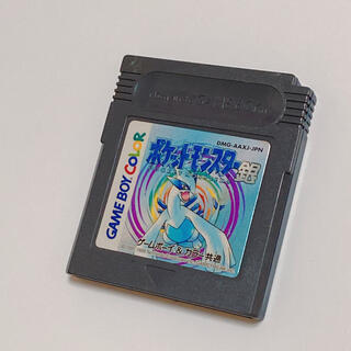 ゲームボーイ(ゲームボーイ)のゲームボーイカラー ポケットモンスター銀(携帯用ゲームソフト)