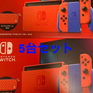 Nintendo Switch - 【5台セット】ニンテンドースイッチ マリオレッド×ブルー セット