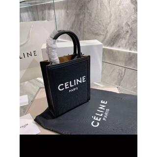 セリーヌ(celine)の小 ミニ バーティカル カバ CELINE(その他)