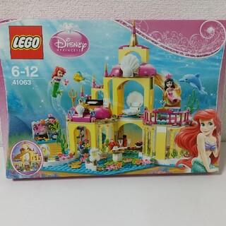 Lego - レゴ アリエル 宮殿 未使用 正規品