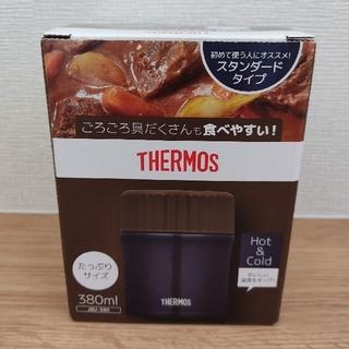THERMOS - サーモス 真空断熱 スープジャー 380ml