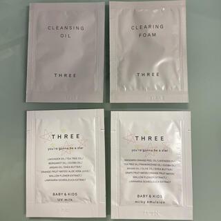 スリー(THREE)のスリー THREE クレンジング洗顔日焼け止め乳液 サンプルセット(サンプル/トライアルキット)
