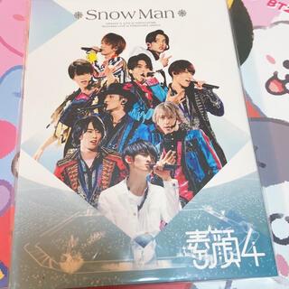 素顔4 Snow Man盤 ポストカード付