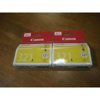 Canon - ☆2021年☆ キャノン 純正 BCI-321 未開封×2こセットで!!