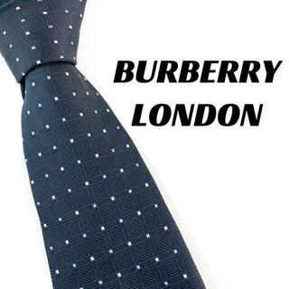 【1803】可品!BURBERRY バーバリ ネクタイ ネイビー ブランド