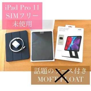 Apple - 未使用 iPad Pro11 256GB SIMフリー グレー