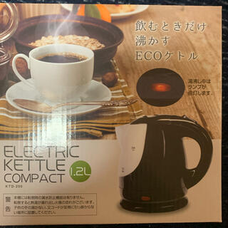 ティファール(T-fal)のECOケトル 新品 (電気ケトル)