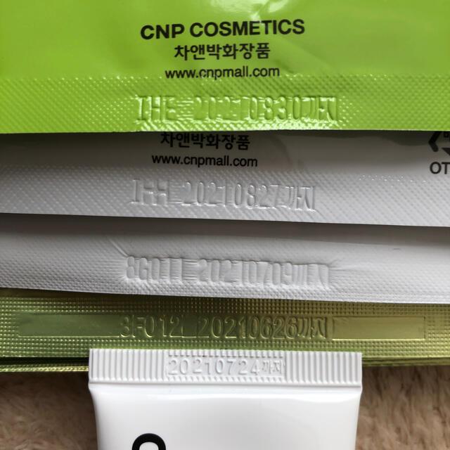 CNP(チャアンドパク)のCNP パック、他 コスメ/美容のスキンケア/基礎化粧品(パック/フェイスマスク)の商品写真