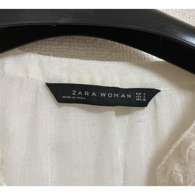 ZARA(ザラ)のワンピース レディースのワンピース(ロングワンピース/マキシワンピース)の商品写真