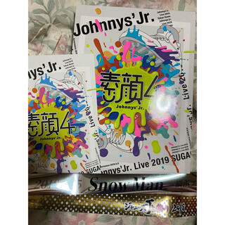 Johnny's - ジャニーズJr./素顔4 ジャニーズJr.盤 銀テ