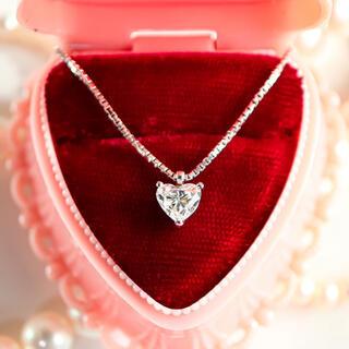高品質ハートシェイプカット ダイヤモンドネックレス