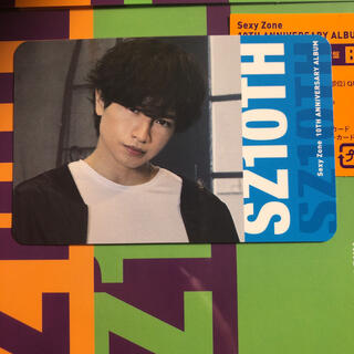 Sexy Zone - SexyZone SZ10TH 初回限定盤B特典 ミニフォトカード中島健人