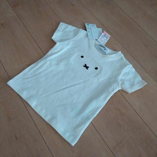 しまむら(シマムラ)のしまむら ミッフィーTシャツ キッズ/ベビー/マタニティのキッズ服女の子用(90cm~)(Tシャツ/カットソー)の商品写真
