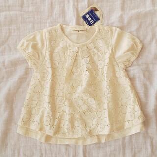 sense of wonder - 新品 sence of wonder レースTシャツ