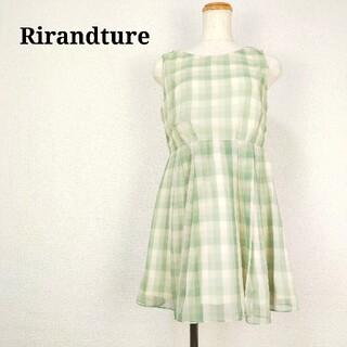 Rirandture - 【リランドチュール】フレア膝丈ワンピースノースリーブ サイズM