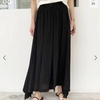 L'Appartement DEUXIEME CLASSE - L'Appartement Jersey Gather Skirt