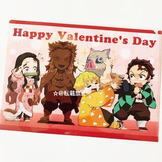 鬼滅の刃 バレンタイン クリアファイル ufotable(クリアファイル)