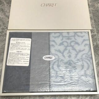 シャルレ(シャルレ)の新品 シャルレ フェイスタオル2枚 ネイビー ブルー(タオル/バス用品)