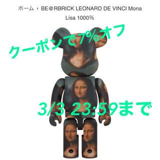 メディコムトイ(MEDICOM TOY)のBE@RBRICK Mona Lisa 1000% モナリザ(キャラクターグッズ)
