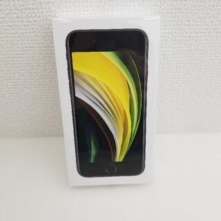 Apple - 1156 au SIMロック解除済 iPhone SE 第2世代 128GB