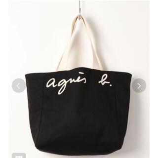 agnes b. - アニエスベー Agnes b. トートバッグ リバーシブル