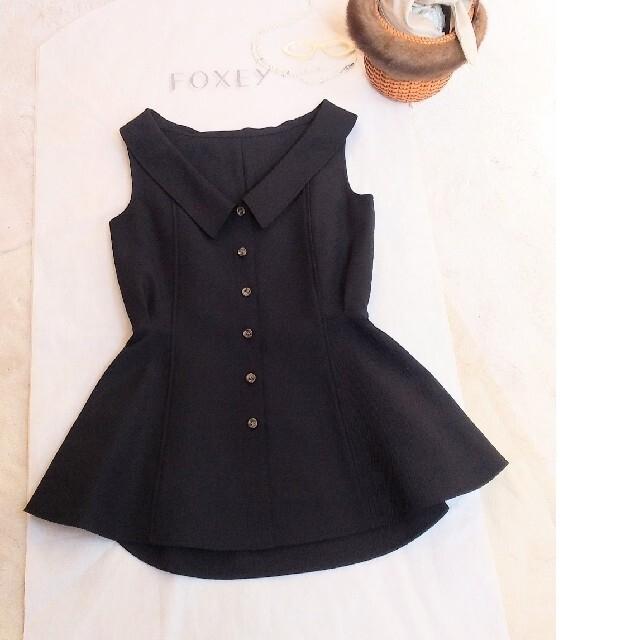 FOXEY(フォクシー)の美品💓ADEAM アディアムペプラムトップス✨サイズ 2 ブラック レディースのトップス(シャツ/ブラウス(半袖/袖なし))の商品写真