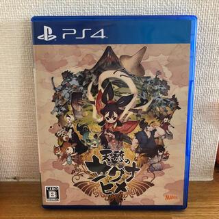 PlayStation4 - 天穂のサクナヒメ PS4版 中古 送料無料