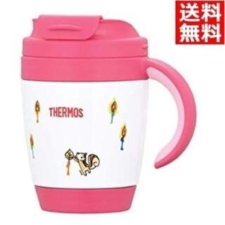 【激安◆人気】サーモス 真空断熱マグ 270ml ピンク かわいい(その他)