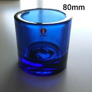 イッタラ(iittala)のiittala  kivi  廃盤  ウルトラマリンブルー 80mm (置物)