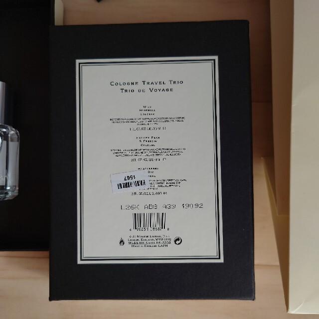 Jo Malone(ジョーマローン)のジョーマローン コロン 新品未使用2本セット。 コスメ/美容のボディケア(ボディクリーム)の商品写真