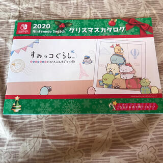 ニンテンドースイッチ(Nintendo Switch)のすみっコぐらし Nintendo Switchクリスマスカタログ非売品(印刷物)