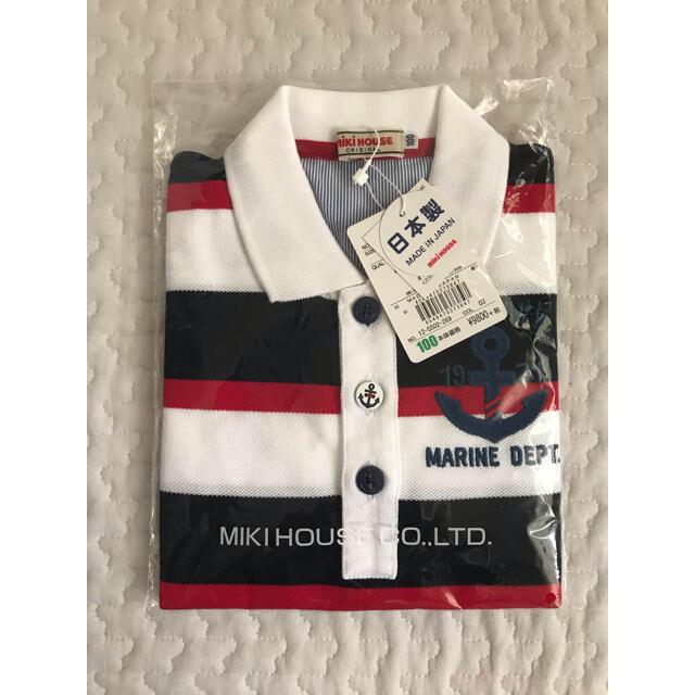 mikihouse(ミキハウス)のミキハウス ポロシャツ 100サイズ キッズ/ベビー/マタニティのキッズ服男の子用(90cm~)(Tシャツ/カットソー)の商品写真