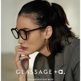 L'Appartement DEUXIEME CLASSE - 金子綾コラボ 眼鏡 メガネGLASSAGE+a.